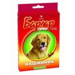 Ошейник «Барьер» для собак цветной (36 шт./уп.)
