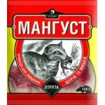 """Приманка против крыс и мышей """"Мангуст"""" (150 г; 80 шт./уп.)"""