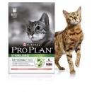 Сухой Корм Про План Pro Plan д/кастр. котов Индейка, Курица, Рис 10 кг