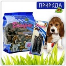 Круасаны шоколадные - десерт для собак всех пород в виде печенья.