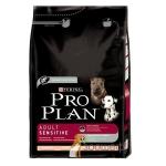 Pro Plan (Про План) Dog Adult Sensitive з лососем та рисом 14 кг