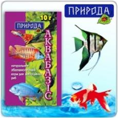 """""""Аквабазис"""" 10г - натуральная витаминизированная сбалансированная смесь для взрослых рыб"""