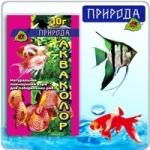 """""""Акваколор"""" 10 г - натуральный полноценный корм для яркого окраса рыб"""