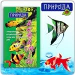 """""""Аквамин"""" 10г - витаминизированный корм для взрослых рыб"""