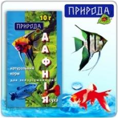 """""""Дафния"""" 10г - натуральный корм для аквариумных рыб"""