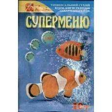 Зернятко Корм для рыб Суперменю 10г