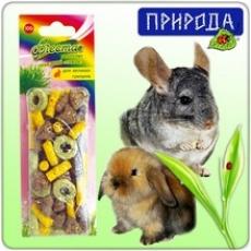 Фиеста Гранулят травяной «Лужок» - незаменимый корм и лакомства для домашних грызунов.