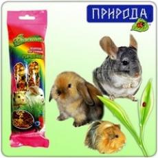 Колосок ОРЕХОВЫЙ для грызунов - корм и лакомства для домашних грызунов