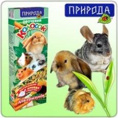 Колосок ОВОЩНОЙ для грызунов - корм и лакомства для домашних грызунов