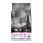 Pro Plan (Про План) Cat Delicatе Turkey з індичкою 1,5 кг
