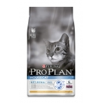 Pro Plan (Про План) Houseсat для котів, що постійно перебувають у приміщенні з куркою та рисом 400 г