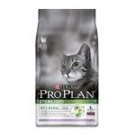 Pro Plan (Про План) Sterilised Cat Turkey для стерилізлваних котів з індичкою 400 г