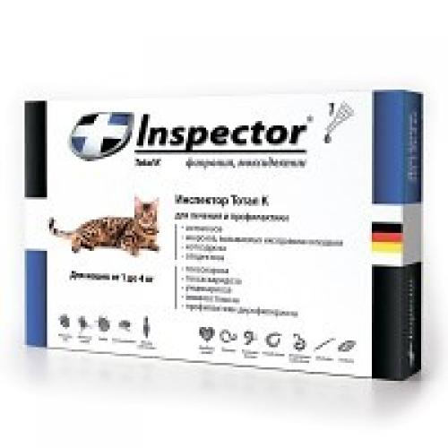 инспектор от паразитов горячая линия