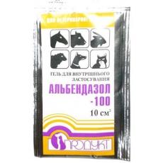 Альбендазол-гель 100 10мл 10 гр