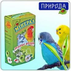 минерал для волнистых попугаев «Зеленое яблоко»